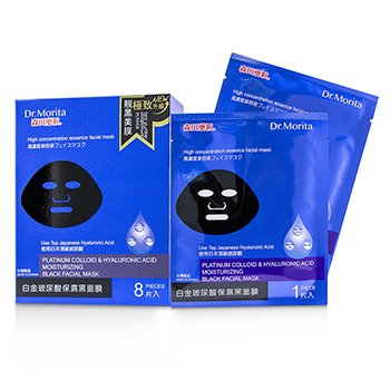 Platinum Colloid & Hyaluronic Acid Moisturizing Black Facial Mask (8pcs)