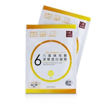 DR. JOU (By Dr. Morita) Six Essence Hyaluronic Acid Brightening Mask 7pcs - 面膜
