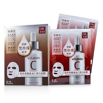 Black Pearl Vita C Whitening Facial Mask (8pcs)