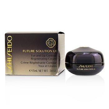 Future Solution LX Eye & Lip Contour Regenerating Cream (15ml/0.5oz)