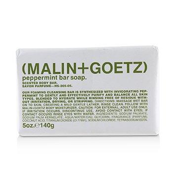 Peppermint Bar Soap (140g/5oz)