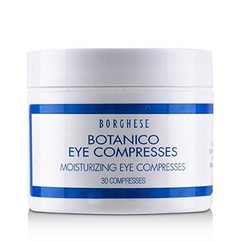 Eye Compresses (30pads)
