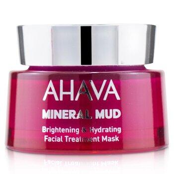 Mineral Mud Brightening & Hydrating Facial Treatment Mask (50ml/1.7oz)