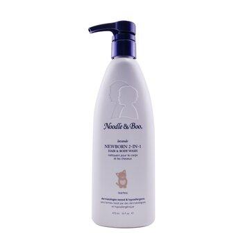 Newborn 2-in-1 Hair & Body Wash - Lavender (473ml/16oz)