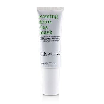 Evening Detox Clay Mask (50ml/1.7oz)