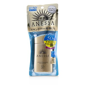Anessa Perfect UV Sunscreen Skincare Milk SPF50+ PA++++ (60ml/2oz)