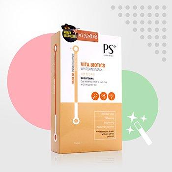 Vita Biotics Whitening Mask - Brightening (7pcs)