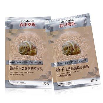 Snail Repair Essence Facial Mask (10pcs)