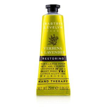 Verbena & Lavender Restoring Hand Therapy (25ml/0.86oz)