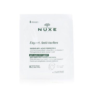 Expert Anti-Taches Anti-Dark Spot Perfecting Mask (For All Skin Types) (1sheet)