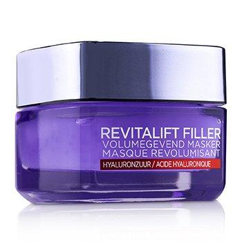 Revitalift Filler Hyaluronic Mask (50ml/1.7oz)