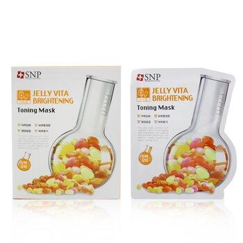 Jelly Vita Brightening Toning Mask (Vitamin C) (10x30ml/1oz)
