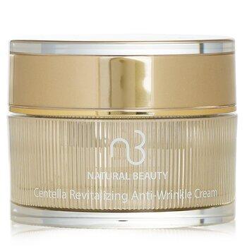 Centella Revitalizing Anti-Wrinkle Cream (30g/1oz)
