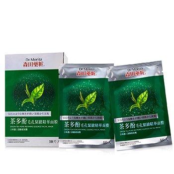 Green Tea Pore Refining Essence Facial Mask (10pcs)