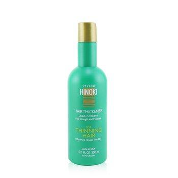 Hinoki Hair Thickener (For Thinning Hair) (300ml/10.1oz)