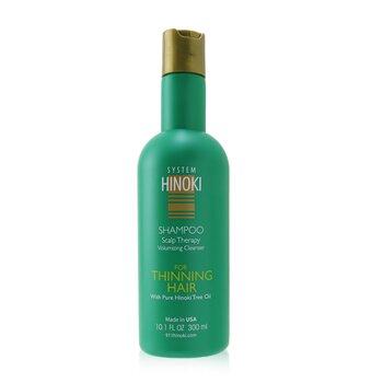 Hinoki Shampoo Scalp Therapy Volumizing Cleanser (For Thinning Hair) (300ml/10.1oz)