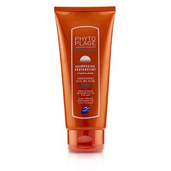 PhytoPlage Rehydrating Shampoo (200ml/6.76oz)