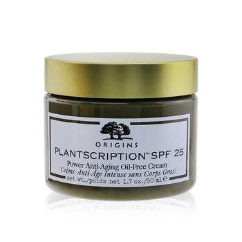 Planscription SPF 25 Power Anti-Aging Oil-Free Cream (50ml/1.7oz)
