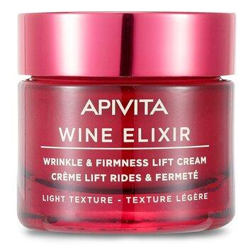 Wine Elixir Wrinkle & Firmness Lift Cream - Light Texture (50ml/1.7oz)
