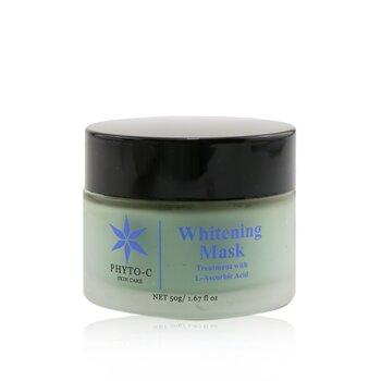 Prevent Whitening Mask (Brightening + Exfoliating Mask) (50g/1.67oz)
