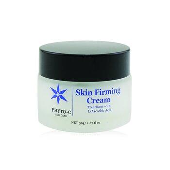 Prevent Skin Firming Cream (L-Ascorbic Acid Firming Cream) (50g/1.67oz)