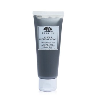 Clear Improvement Active Charcoal Mask To Clear Pores (75ml/2.5oz)