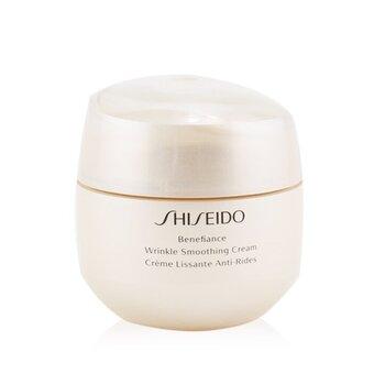 Benefiance Wrinkle Smoothing Cream (75ml/2.6oz)