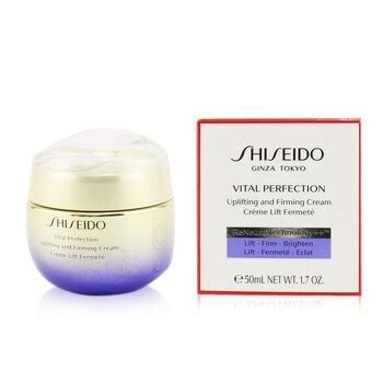 Vital Perfection Uplifting & Firming Cream (50ml/1.7oz)