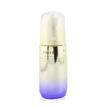 Vital Perfection Uplifting & Firming Day Emulsion SPF 30 (75ml/2.5oz)