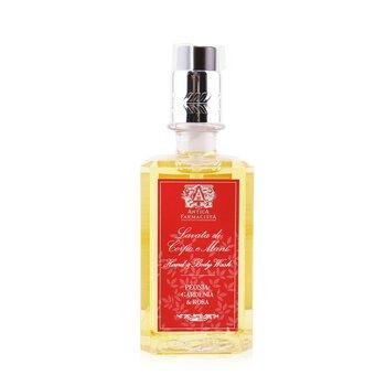Hand & Body Wash - Peonia, Gardenia & Rosa (296ml/10oz)