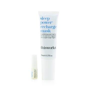 Sleep Power Recharge Mask (50ml/1.7oz)