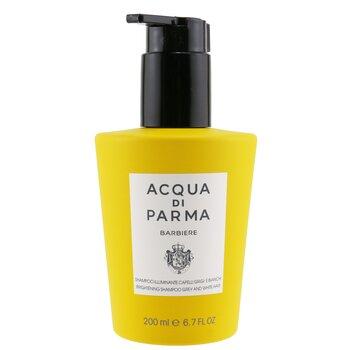 Brightening Shampoo (Grey and White Hair) (200ml/6.7oz)