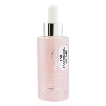 Moisture Reset Phytonutrient Facial Oil (Unboxed) (30ml/1oz)