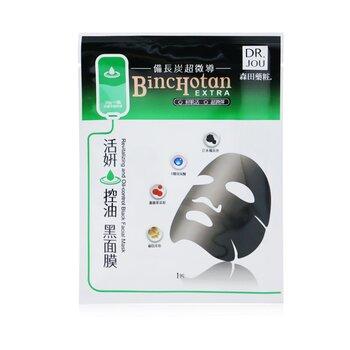 Binchotan Extra Revitalizing & Deep Moisturizing Black Facial Mask (6pcs)