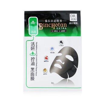 Binchotan Extra Revitalizing & Oil-Control Black Facial Mask (6pcs)