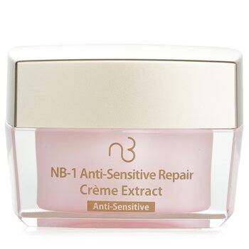 NB-1 Ultime Restoration NB-1 Anti-Sensitive Repair Creme Extract (20g/0.67oz)