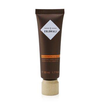 Regenerating & Velveting - Velveting Hand Cream (50ml/1.7oz)
