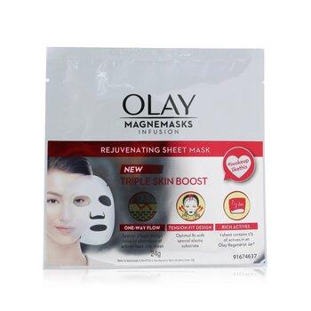 Magnemasks Infusion Rejuvenating Sheet Mask (5pcs)