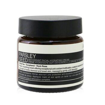 Parsley Seed Anti-Oxidant Facial Hydrating Cream (60ml/2oz)
