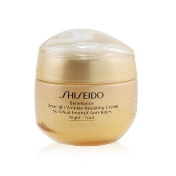 Benefiance Overnight Wrinkle Resisting Cream (50ml/1.7oz)