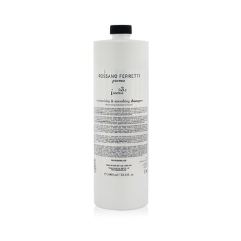 Intenso 03.2 Moisturising & Smoothing Shampoo (Salon Product) (1000ml/33.8oz)