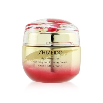 Vital Perfection Uplifting & Firming Cream (Chinese New Year Limited Edition) (50ml/1.7oz)