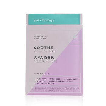 Resting Beach Face Soothing Sheet Mask & Lip Gel Kit: 2x Soothe Sheet Masks + 2 Hydrating Lip Gels Patches (4pcs)