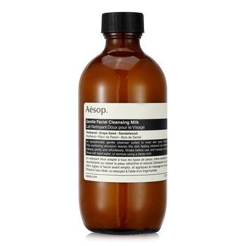 Gentle Facial Cleansing Milk (200ml/6.8oz)