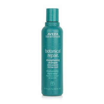 Botanical Repair Strengthening Shampoo (200ml/6.7oz)
