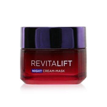 Revitalift Triple Action Night Cream-Mask (50ml/1.7oz)
