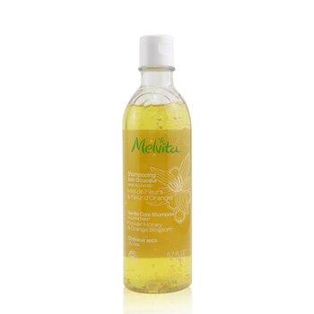 Gentle Care Shampoo (Dry Hair) (200ml/6.7oz)