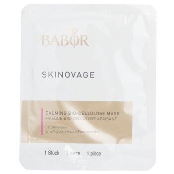 Skinovage [Age Preventing] Calming Bio-Cellulose Mask - For Sensitive Skin (5pcs)