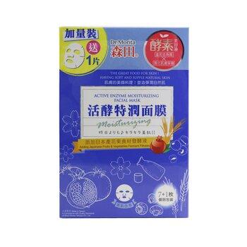 Active Enzyme Moisturizing Facial Mask (8pcs)