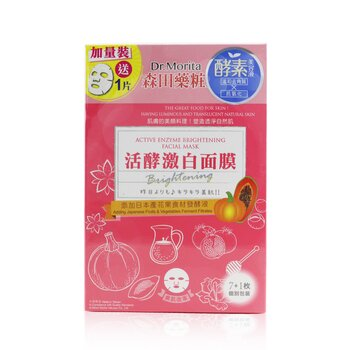 Active Enzyme Brightening Facial Mask (8pcs)